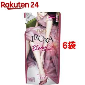 フレア フレグランス IROKA 柔軟剤 Bloom ボタニカルブーケの香り 詰め替え(480ml*6袋セット)【フレア フレグランス】