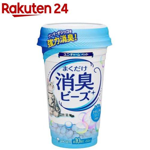 猫トイレまくだけ 香り広がる消臭ビーズ ふんわりナチュラルソープの香り(450mL)