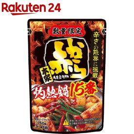 【企画品】ストレート赤から鍋スープ15番(750g)【赤から】