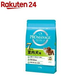 プロマネージ 7歳からの室内犬用 チキン 小粒(1.7kg)【m3ad】【dalc_promanage】【プロマネージ】[ドッグフード]