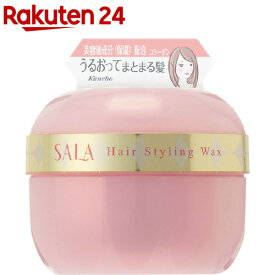 サラ うるおいメイクワックスEX(120g)【kane10】【SALA(サラ)】
