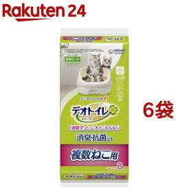 デオトイレ 複数ねこ用 消臭・抗菌シート(8枚入*6袋セット)【デオトイレ】