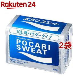 ポカリスエットパウダー(粉末) 10L用(740g*2コセット)【ポカリスエット】[スポーツドリンク]