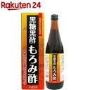 黒糖黒酢もろみ酢(720ml)【ユウキ製薬(サプリメント)】