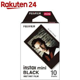 フジフイルム インスタックス ミニ ブラック(1パック(10枚入))【チェキ】