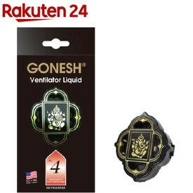 ガーネッシュヴェンティレーター リキッド No.4(1コ入)【ガーネッシュ(GONESH)】