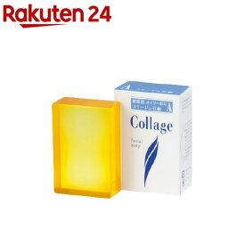 コラージュA脂性肌用石鹸(100g)【コラージュ】