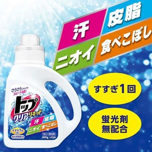 トップクリアリキッド洗濯洗剤液体詰め替えウルトラジャンボサイズ