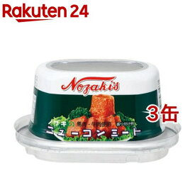 ノザキのニューコンミート(80g*3缶セット)【ノザキ(NOZAKI'S)】