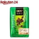 香り炒り豆 キリマンジァロブレンド AP(270g)【香り炒り豆】[コーヒー]