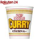 日清 カップヌードル カレー(87g*20食入)【カップヌードル】