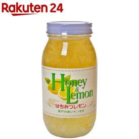 はちみつ&レモン(900g)【久保養蜂園】