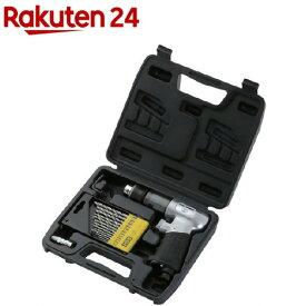 SK11 エアードリルキット ADR-795RGK(1セット)【SK11】