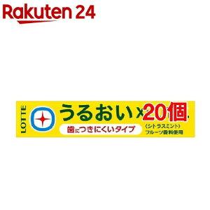 うるおいキシリトールガム シトラスミント(14粒*20コセット)【キシリトール(XYLITOL)】