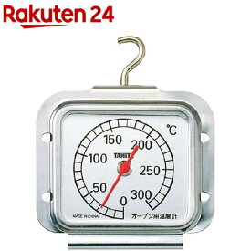 タニタ オーブン用温度計 オーブンサーモ 5493(1コ入)【タニタ(TANITA)】