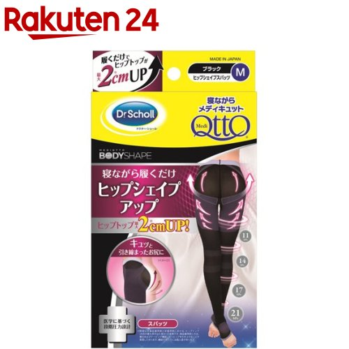 寝ながらメディキュット ヒップシェイプアップスパッツ M(1足)【rank_review】【HOF07】【メディキュット(QttO)】