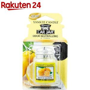 ヤンキーキャンドル ネオカージャー メイヤーレモン(1コ入)【zaiko_09】【ヤンキーキャンドル】