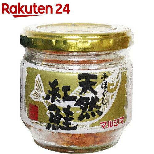 マルシマ 天然紅鮭(60g)