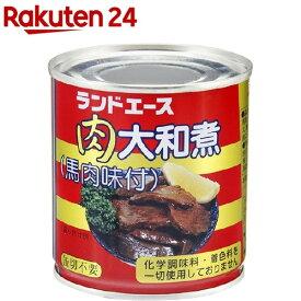 キョクヨー 肉大和煮(馬肉味付)(270g)[缶詰]