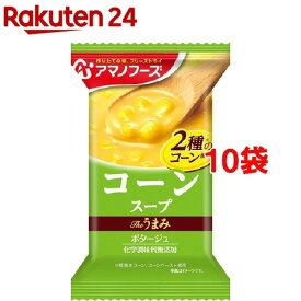 アマノフーズ Theうまみ コーンスープ(15g*10コ)【アマノフーズ】