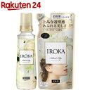 フレア フレグランス IROKA 柔軟剤 Naked エアリーリリーの香り本体+詰め替え(1セット)【フレア フレグランス】
