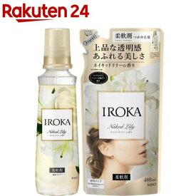 フレア フレグランス IROKA 柔軟剤 ネイキッドリリーの香り 本体+詰め替え(1セット)