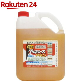 グリホエースPRO 原液タイプ(5L)[除草剤]