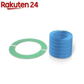 レイン専用フィルターセット ERN-S100(1セット)【rank】