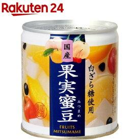 K&K 国産 果実蜜豆(180g)