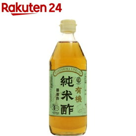 マルシマ 有機純米酢(500mL)