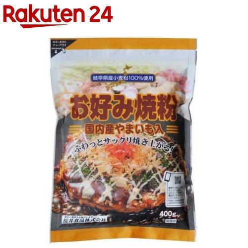 桜井食品 お好み焼粉(400g)【桜井食品】