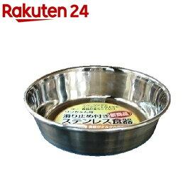ゴム付ステンレス食器 犬 13cm GSC-130(1コ入)