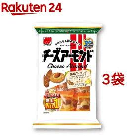 チーズアーモンド(16枚入*3袋セット)
