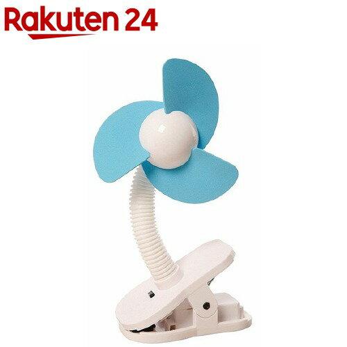 ドリームベビーベビーカー扇風機クリップオンファンホワイト*ブルー