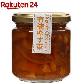 三宗貿易 有機ゆず茶(200g)【三宗貿易】