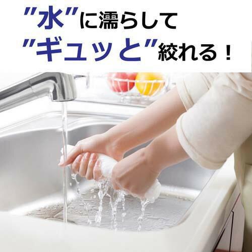 スコッティファイン洗って使えるペーパータオル61カット