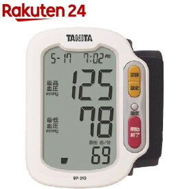 タニタ 手首式デジタル血圧計 ホワイト BP-213-WH(1台)【タニタ(TANITA)】