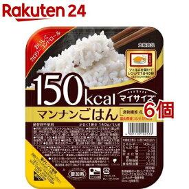 富山県コシヒカリ使用 マイサイズ マンナンごはん(140g*6個セット)【マイサイズ】