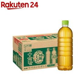アサヒ 十六茶 ラベルレスボトル(630mL*24本入)【humid_2】【十六茶】
