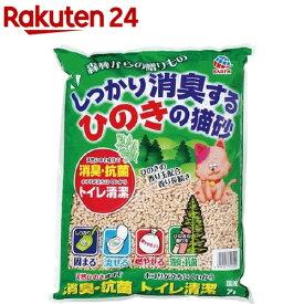 猫砂 アースペット しっかり消臭するひのきの猫砂 森林からの贈りもの(7L)【ハッピーペット】