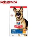 サイエンスダイエット シニア 大型犬種用 高齢犬用(12kg)【dalc_sciencediet】【hkz】【サイエンスダイエット】