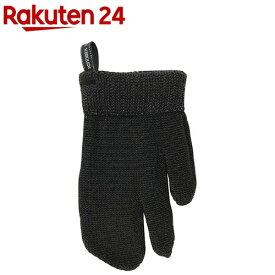 ビストロ先生 和歌山生まれの手袋たわし 日本製(1コ入)