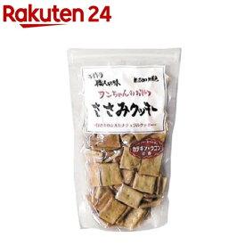 職人の味クッキーシリーズ ささみ(65g)