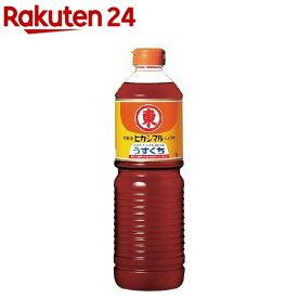 ヒガシマル うすくちしょうゆ(1L)[醤油]