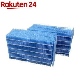 加湿器用 抗菌気化フィルター H060519(2コ入)