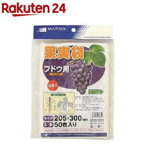 果実袋 ブドウ用 大(50枚入)