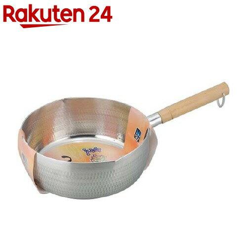 烹彩 雪平鍋 24cm HR-7485(1コ入)