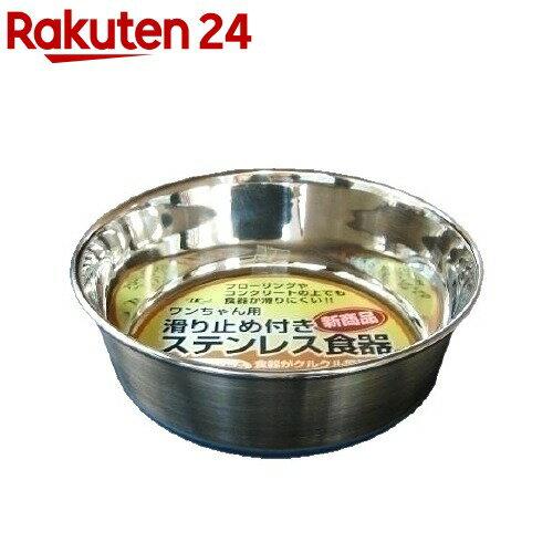ゴム付ステンレス食器犬16cmGSC-160