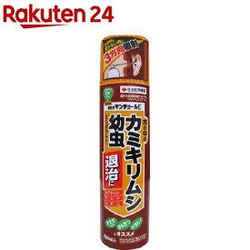 キンチョールE(420ml)【住友化学園芸】
