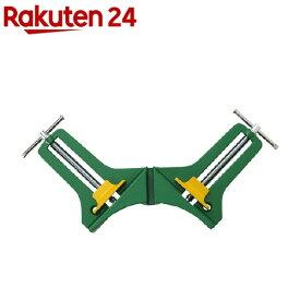 SK11 コーナークランプ SKC-1(1コ入)【SK11】